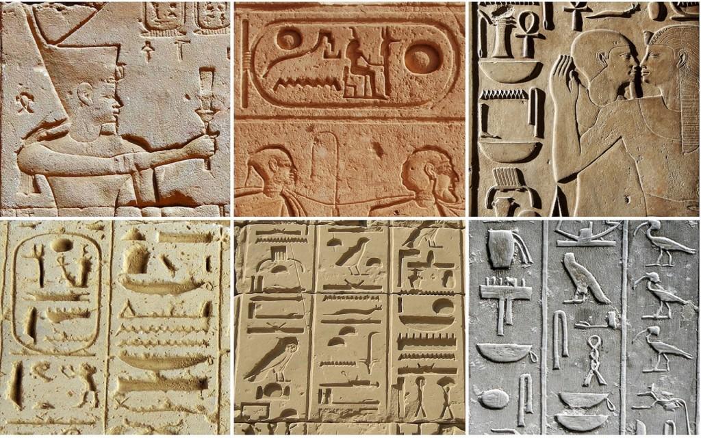 Article Typographie - Hiéroglyphes